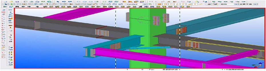 Structural-Steel-Detailing 2